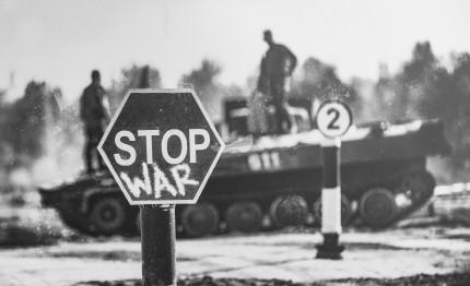 Antikriegstag