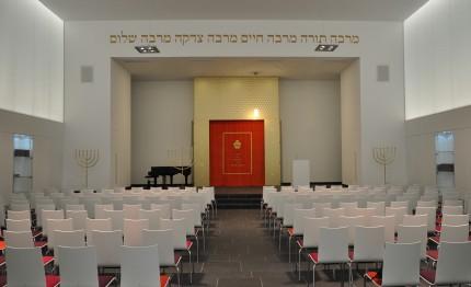 Liberale Jüdische Gemeinde Hannover